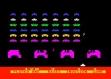 logo Emulators DELUXE INVADERS [ATR]